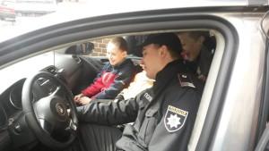 Поліція та діти 2
