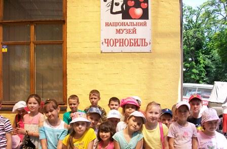 Екскурсія до Національного музею «Чорнобиль»