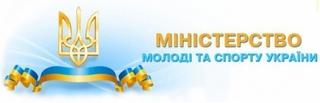 ministerstvo-molodi