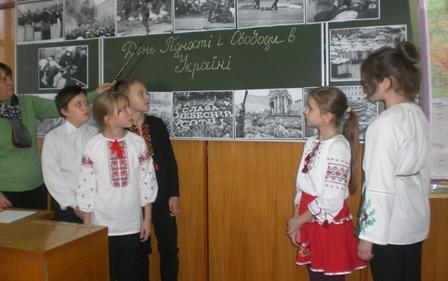 den-gidnosti-ta-svobodi-shkola-156